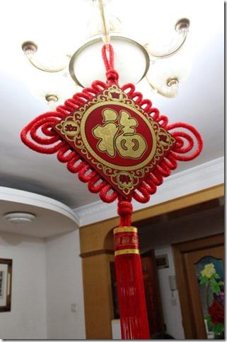 2012_01_22 Chinese New Year Family IMG_2885