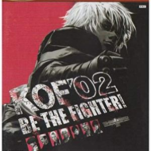 Xbox: King of Fighters 2002