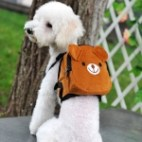 7035 Pet Own Backpack Canvas Bag Cute Pattern Backpack Small , Size:15*14cm