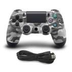 PS4: DoubleShock 4 langallinen ohjain  (Camo Grey)
