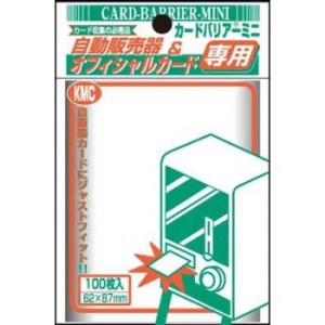 KMC Small Sleeves - Clear (100 Sleeves)
