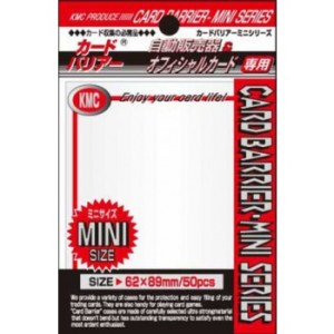 KMC Small Sleeves - Pearl White (50 Sleeves)