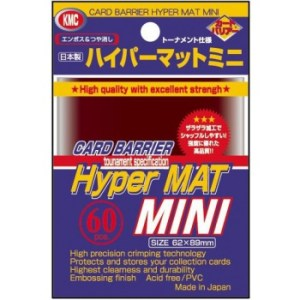 KMC Small Sleeves - Hyper Mat Red (60 Sleeves)