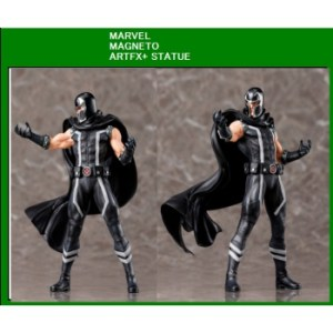 Marvel X-Men - Magneto ARTFX+ Series 1/10 Scale Statue 20cm
