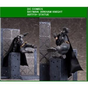 DC Comics ARTFX+ Serie Batman Arkham Knight - Batman 1/10 Scale Diorama 25cm