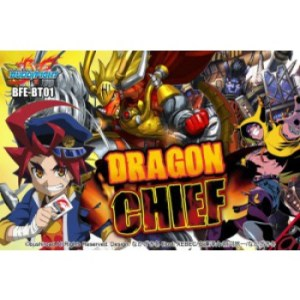 Future Card Buddyfight - Set 01: Dragon Chief - Booster Display (30 Packs)