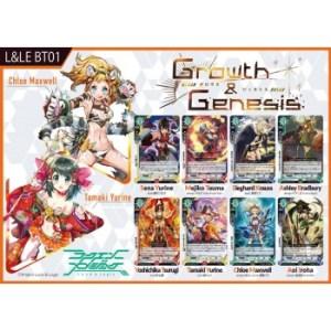 Luck & Logic - Booster Display: Growth & Genesis - (20 Packs)