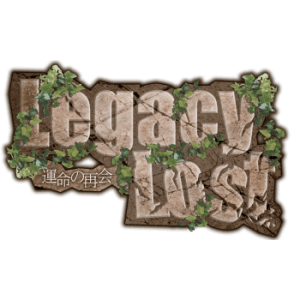 FoW - Lapis Cluster L2: Legacy Lost - Pre-release Kit