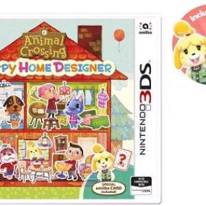 3DS: Animal Crossing: Happy Home Designer + Special Amiibo Card