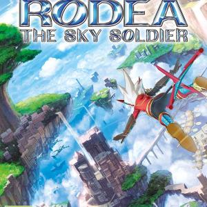 Wii U: Rodea: The Sky Soldier  (DELETED TITLE)