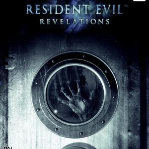 Wii U: Resident Evil: Revelations  (DELETED TITLE)