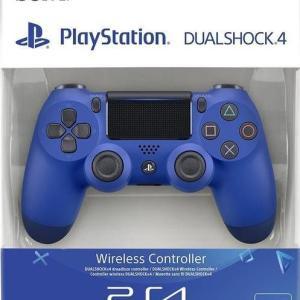 PS4: Sony Dualshock 4 Ohjain (NEW VERSION 2) - Blue (EU)