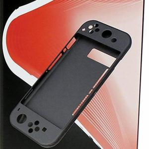 Switch: NSW Orb Silicone Grip Protector