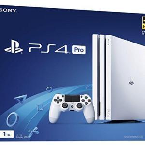 PS4: Playstation 4 PRO konsoli 1TB - White (UK)