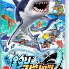 Switch: Ace Angler (# - ASIAN)