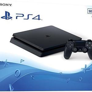 PS4: Playstation 4 konsoli - 500GB (Musta) (UK)