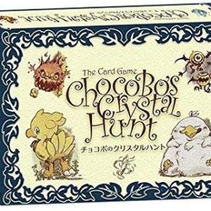 Chocobos Crystal Hunt (Card Game) - Final Fantasy /Boardgame