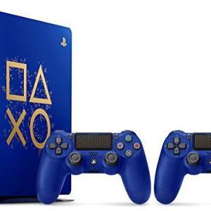 PS4: Sony PlayStation 4 500GB konsoli - Limited Edition Blue