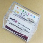4 PCS Acrylic Transparent Double Grid Card Case Name Card Stand(Transparent)