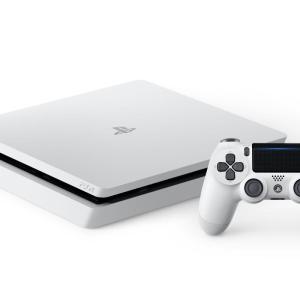PS4: Playstation 4 Slim konsoli (Valkoinen) (käytetty)