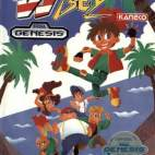 Retro: DJ Boy (Sega Genesis) (käytetty)