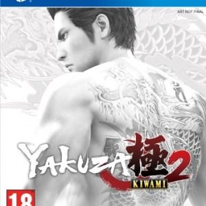 PS4: Yakuza Kiwami 2 Steelbook Edition
