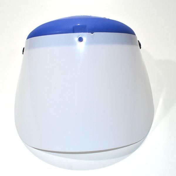 Protetor ideal para proteção facial contra particulas volantes  multidirecionais. 9c5e210a85
