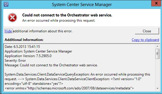 SCSM_2012_Orchestrator_Connector_1