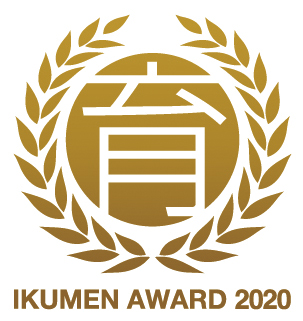 award2020.jpg