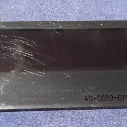 Kenwood TS-130 S Original Display Plastic Protector Used