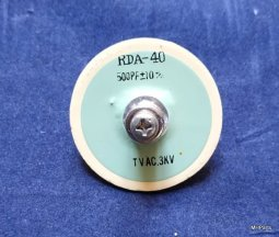 Yaesu FL-2100Z Original Doorknob RDA-40 500 PF 3 KV Used