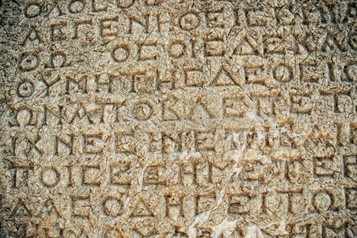 Libros Perdidos en las Escrituras