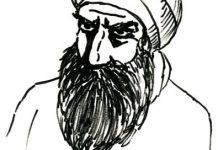 Predice Deuteronomio 18:15-18 la Venida de Mahoma