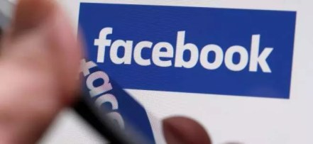 como se usa facebook