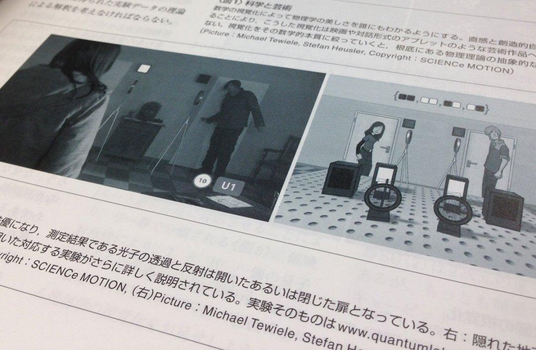 QD-japan-magazin