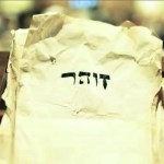 el libro del Zóhar y antisemitismo