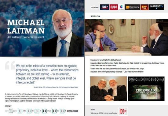 michael laitman-media kit
