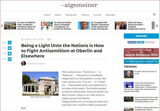 Algemeiner (03-08-2016)