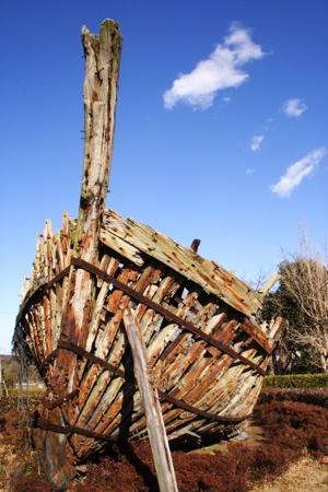 Ship wreck Near Tokyo