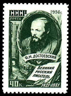 Francobollo della vecchia unione sovietica CCCP, del 1956