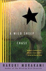 100 Greatest Books: Wild Sheep Chase by Karuki Murakami