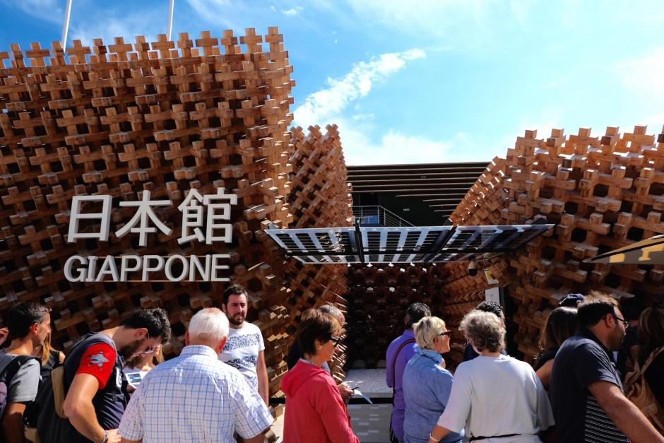 Japan pavilion entrance