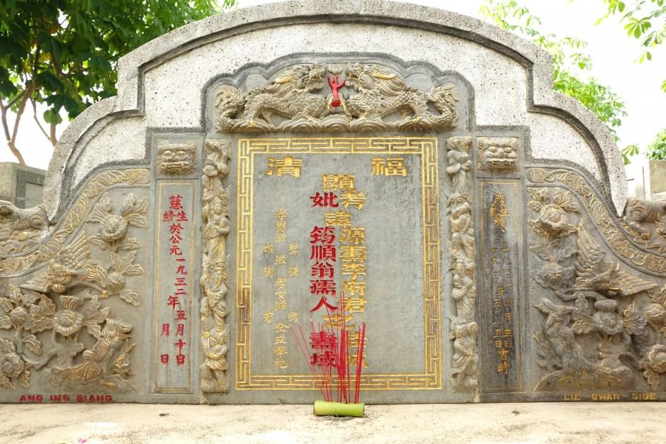 Granpa Grave