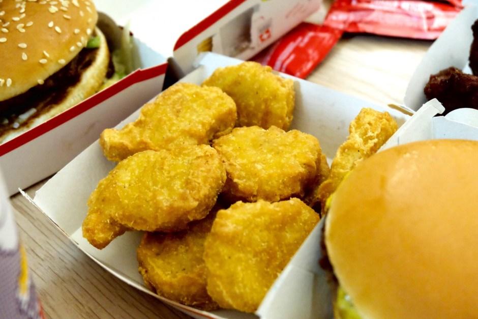McDonalds Swiss Chicken Nugget
