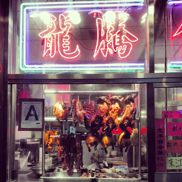 Barbeque chicken #NYC #flushing #Queens #Chinese #food #delicious