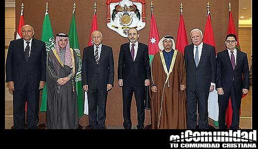 Los árabes buscan el reconocimiento mundial de Jerusalén este como capital Palestina