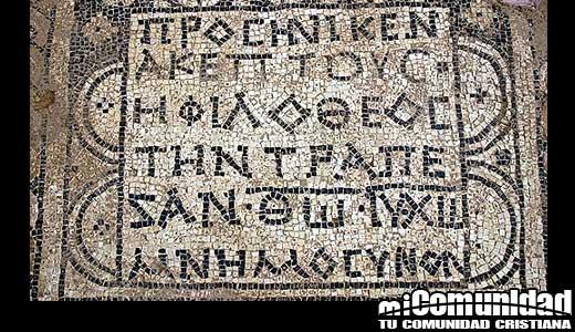 Antiguo mosaico describe a Jesucristo como 'Dios' que se dará a conocer en Israel