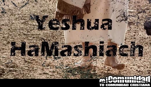 ¿Es Yeshua Hamashiach el nombre/título hebreo apropiado para Jesucristo?