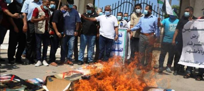 Autoridad Palestina lamenta el 'día negro' después de la firma de la paz entre Israel, los Emiratos Árabes Unidos y Bahréin