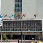 """Organizaciones sociales presentaron acciones de protección para impedir la """"privatización"""" del BCE"""